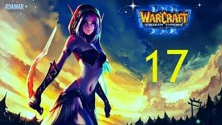 Warcraft 3: The Frozen Throne - [Ночные эльфы] №17 Война на два фронта