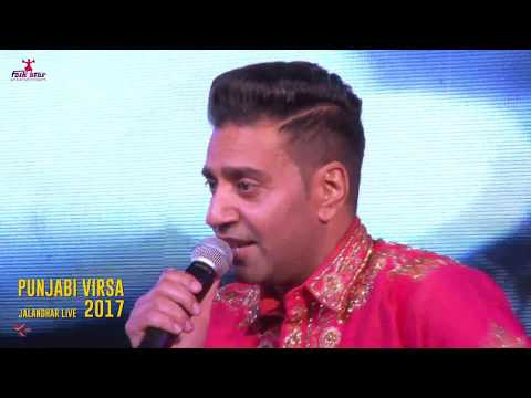 Maavan Jimmevaar Nahin by Kamal Heer at MH...