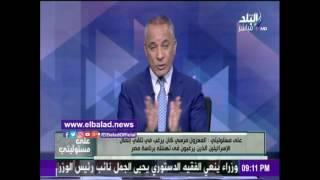 أحمد موسى يكشف تفاصيل جديدة عن فترة حكم «محمد مرسي» .. فيديو