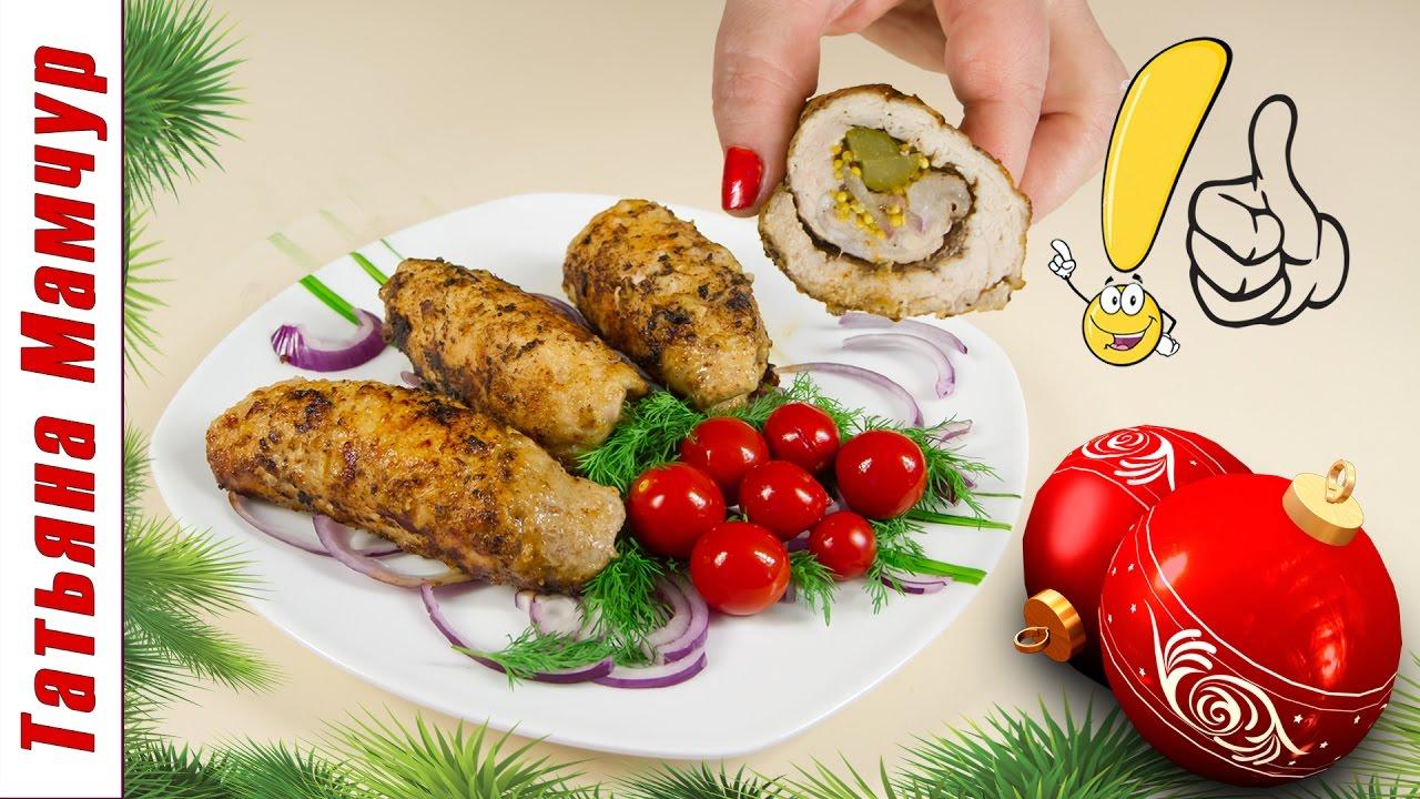 Горячая Закуска на Новый Год и Рождество / Рулетики из Свинины в Хрустящей Корочке