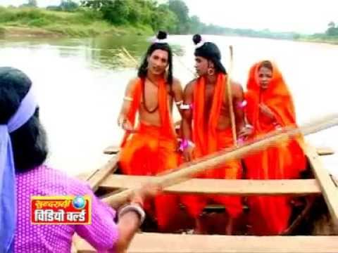 Kevat Prasang - Navdha Bhakti Sagar - Fanu Bairagi - Ramayan - Chhattisgarhi Song