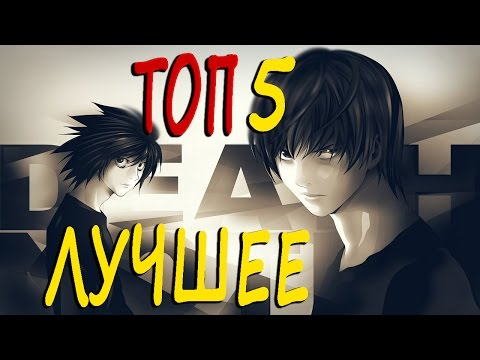 AOS - Только лучшее аниме.