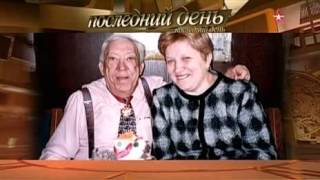видео Последний анекдот Никулина