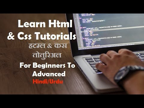 html and css Tutorial - lec -7 - simple Table & advanced  beginning & advanced in hindi / urdu thumbnail