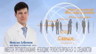 Лечение геморроя. Современные методики ЦМ «Глобал клиник»