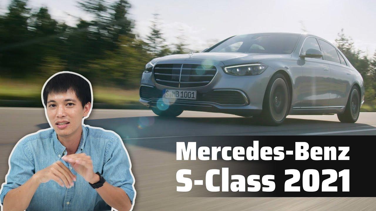 Những con số đáng chú ý trên Mercedes-Benz S-Class 2021