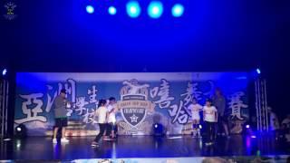 Clandai(聖公會李兆強小學) vs Satsuki(將