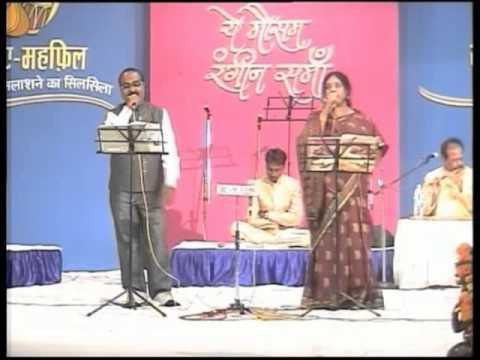 Yaad rahega pyaar ka ye rangeen zamaana by Vivek Wagholikar, Indore ,India