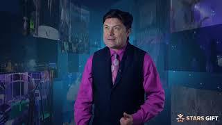 Смотреть Stars Gift ft. Sergey Belogolovtsev - Сергей Белоголовцев онлайн