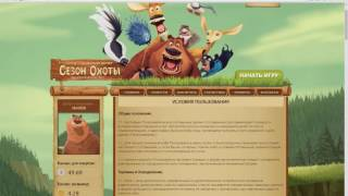 Создание сайта Экономических игр (ЗАКАЗАТЬ) дешево(, 2016-09-28T20:01:55.000Z)