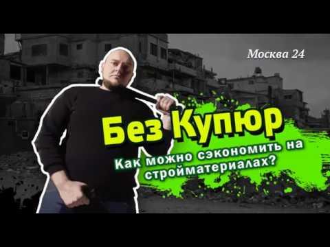 Видео Ремонт 2017 квартир фото