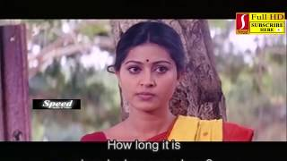 Tamil Full Movie | Super Hit Tamil Full Movie | Sneha Tamil Full Movie | Full HD Movie