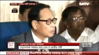 Husain Muhammad Ershad on a press conference