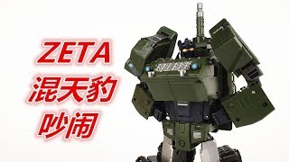 Transformers ZETATOYS Brawl变形金刚ZETA混天豹吵闹340-刘哥模玩