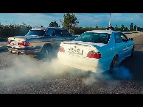 Сельская ВОЛГА шокировала BMW 5 E60 , TOYOTA CHASER и LEXUS IS на 1 JZ - Видео с YouTube на компьютер, мобильный, android, ios