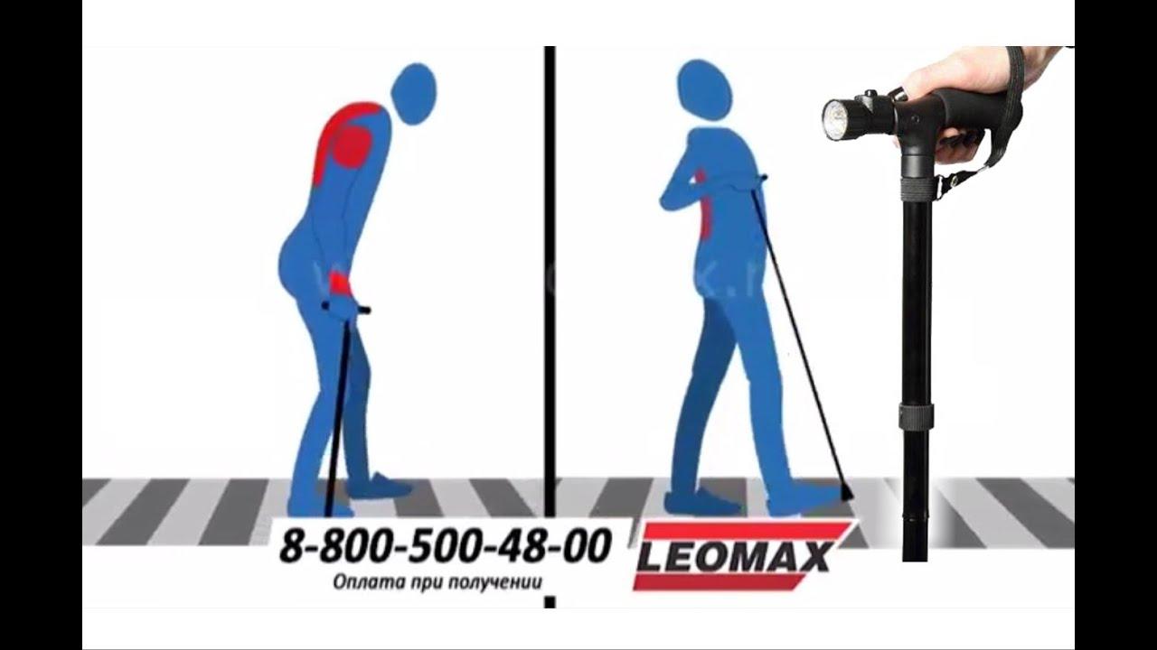 Ортопедическая складная трость Чудо-трость для ходьбы пожилым .