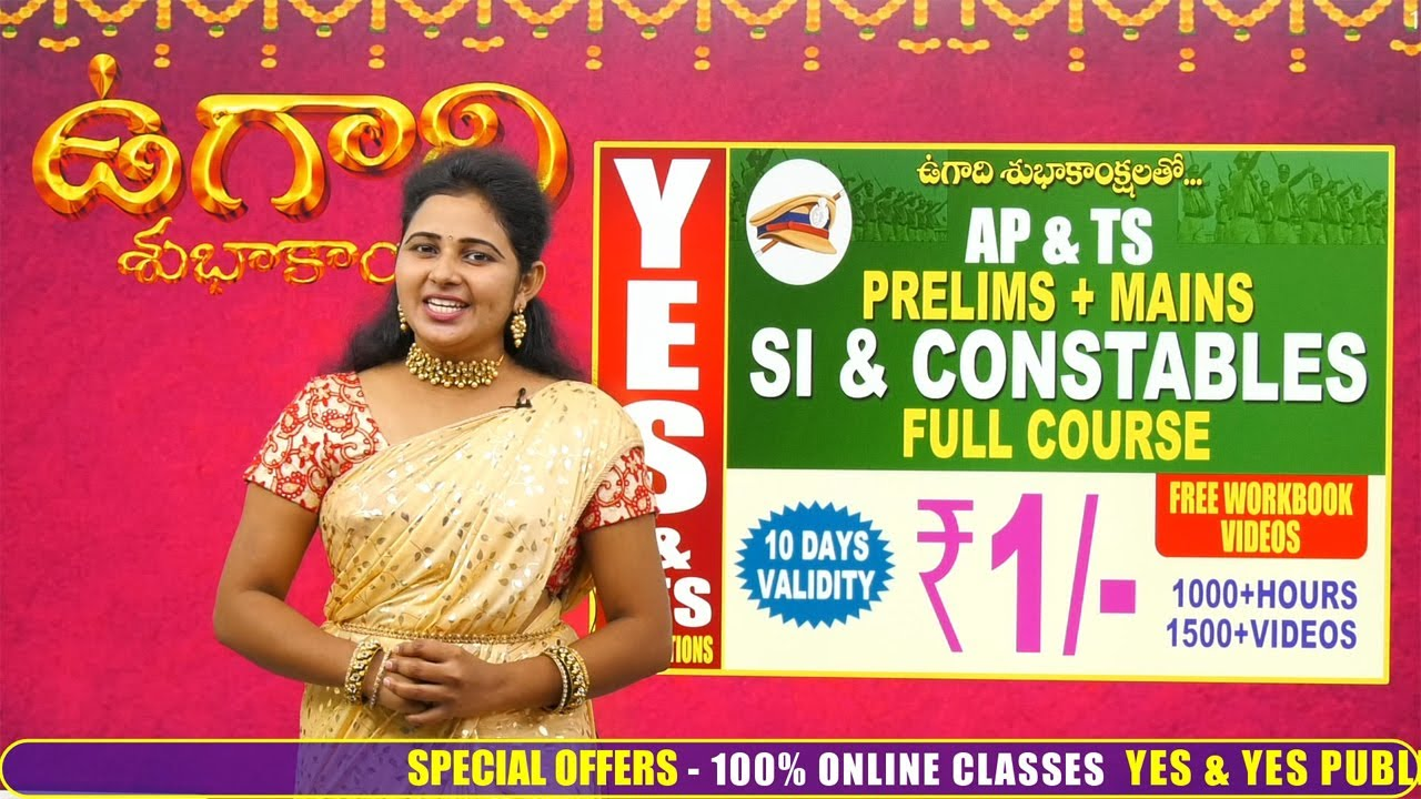 Ugadi Festival SI & Constable Free Online Coaching Offer || Police Jobs Free Online Coaching