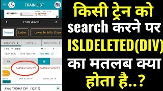 What is meaning of ISLDELETED(DIV) in railway reservation?