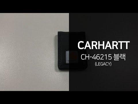 칼하트 CH-46215 블랙 레거시 머니클립 리뷰 영상 - 타임메카