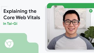 Core Web Vitals: An everyday explanation (Taiwanese with English subtitles)