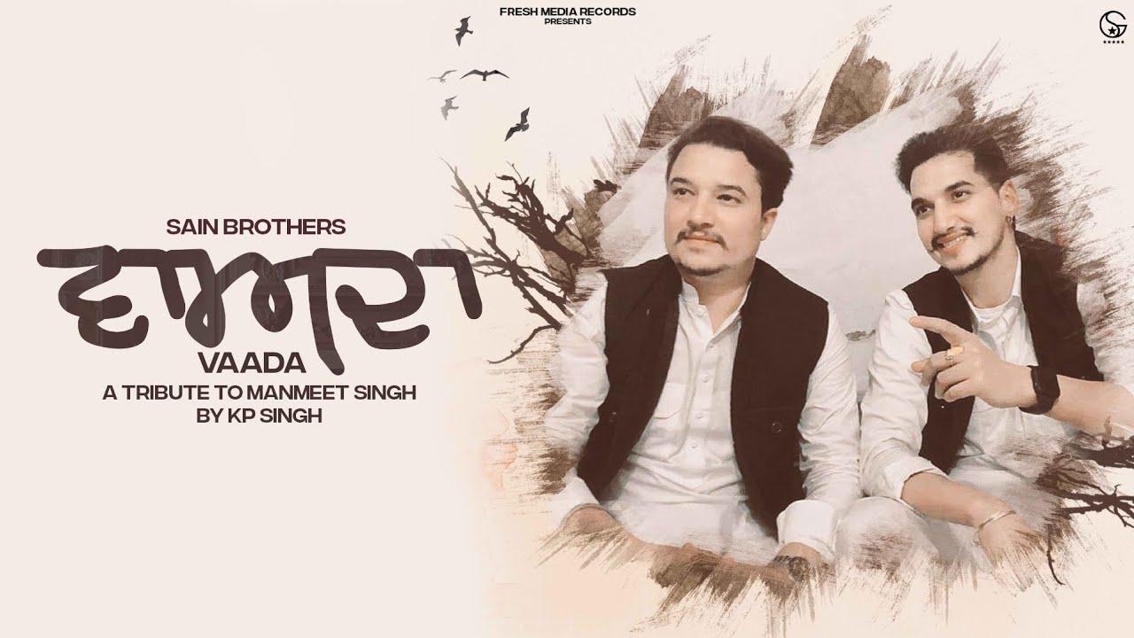 Vaada   Sain Brothers   Latest Punjabi Song   Kaler Habib   Fresh Media Records