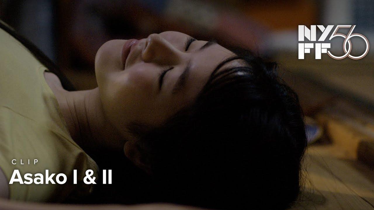 Asako I & II | Clip | NYFF56