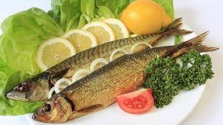 Рыбка горячего копчения Простой и вкусный рецепт