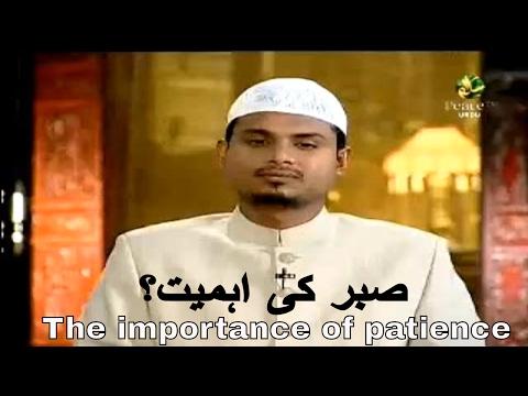 Peace TV Urdu || The Importance of Patience || SHAIKH SANAULLAH MADANI !! Bayan in Hindi