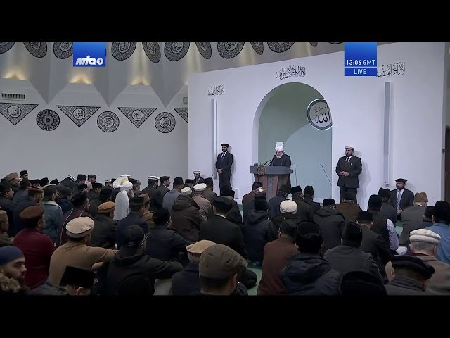Friday Sermon 20 March 2020 (Urdu):Claims and Teachings – Ahmad, The Promised Messiah and Mahdi (as)