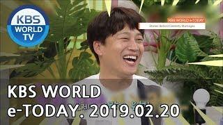 KBS WORLD e-TODAY [ENG/2019.02.20]