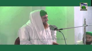 Tazkira Shuhada e Uhad - Islamic Bayan - Maulana Abdul Habib Attari