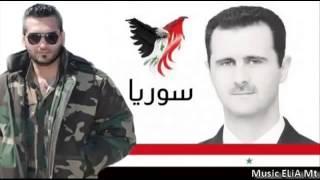 أحمل أغنية وطنية سورية ما نرضى بديلك كنان حمود kinan hamoud