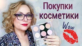 Покупки косметики - Urban Decay Gwen Stefani, Lancôme, L'Oréal и другое!