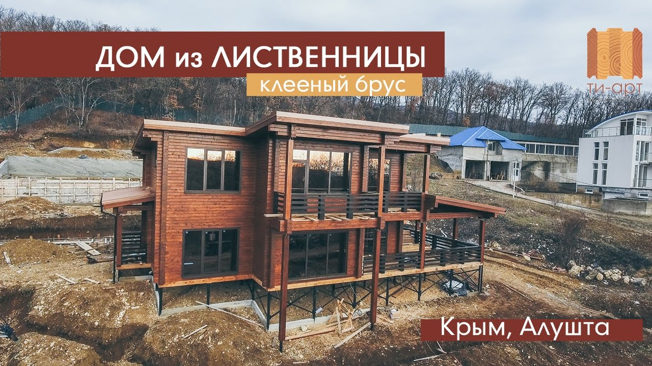 Продажа дома в Крыму Купить дом с потрясающим видом на море в Ялте .