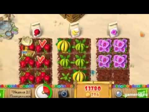 Игра Переполох на ранчо 2 Тропический рай
