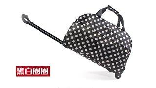видео дорожные сумки на колесиках