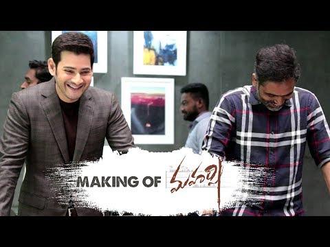 Making of Maharshi - Mahesh Babu, Pooja Hegde, Allari Naresh