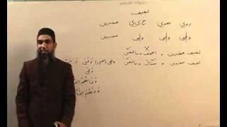 Arabi Grammmar Lecture _51 Part _04 عربی  گرامر کلاسس
