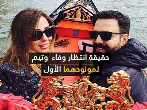 أخبار المشاهير ليوم الإربعاء 18 أفريل 2018 - نسمة