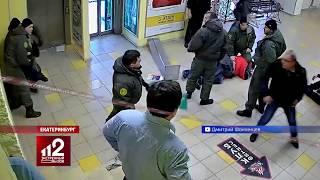 Мужчину избила охрана!