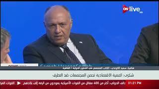 سعيد اللاوندي: مصر تعد أول الدول المبتكرة لحوار منتدى البحر المتوسط.. فكان لابد من مشاركة مصر