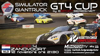 ESPORTSERIES.NET | SIMULATOR GIANTRUCK GT4 CUP | R4 | ZANDVOORT
