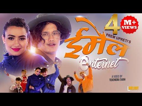 Email Internet   The Cartoonz Crew   Ramesh Kadel    Melina Rai    Official Music Video