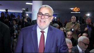 فيديو.. بنكيران يعلن استعداده التنازل عن رئاسة الحكومة