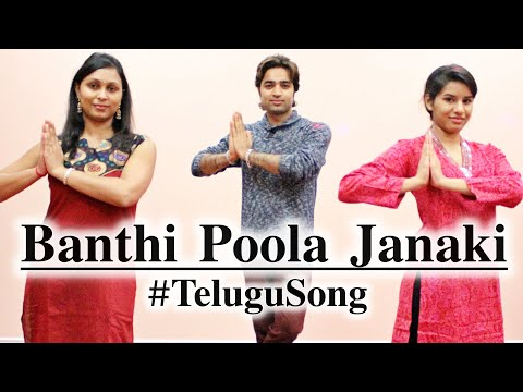 Dance | Banthi Poola Janaki | Baadshah | Telugu | Superb Performance