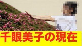 チャンネル登録お願いします!⇒https://www.youtube.com/channel/UCbZ8s...