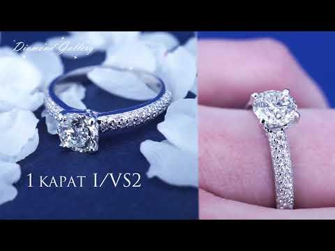 Потрясающее кольцо с бриллиантом 1 карат! Diamond-Gallery