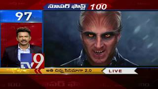 Super Fast 100 || Speed News || 21-11-18 - TV9