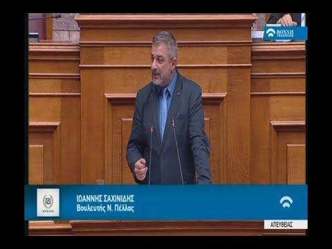 Γ. Σαχινίδης: Παίρνετε τα επιδόματα από τους ενστόλους και τα δίνετε στους λαθρομετανάστες!