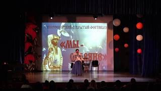 """IV Всероссийский открытый фестиваль """"Мы-славяне"""" (день первый) от 01 сентября 2018 года (0+)"""